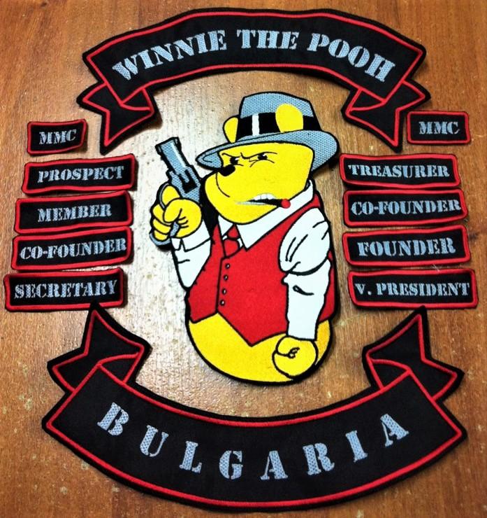 Мото клуб - Winnie Pooh