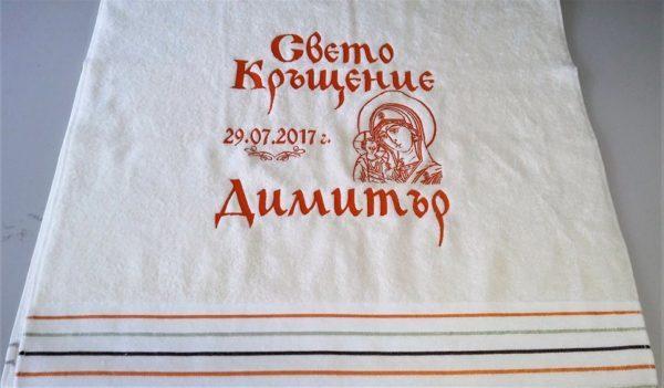 Кърпи за повод
