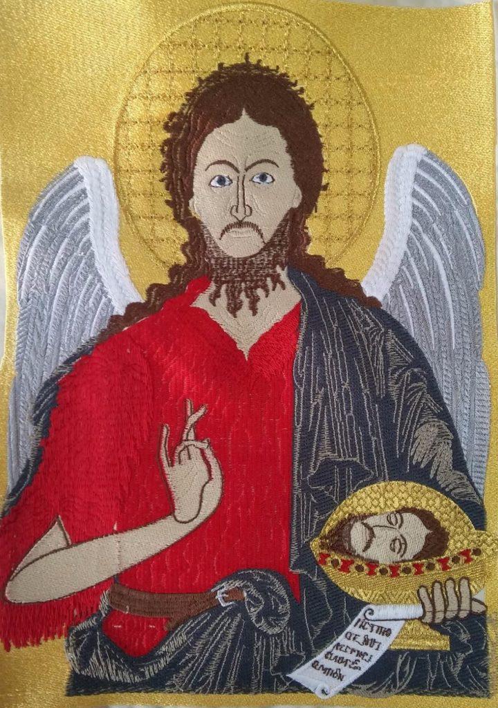 Бродерия икона - Св. Йоан Кръстител