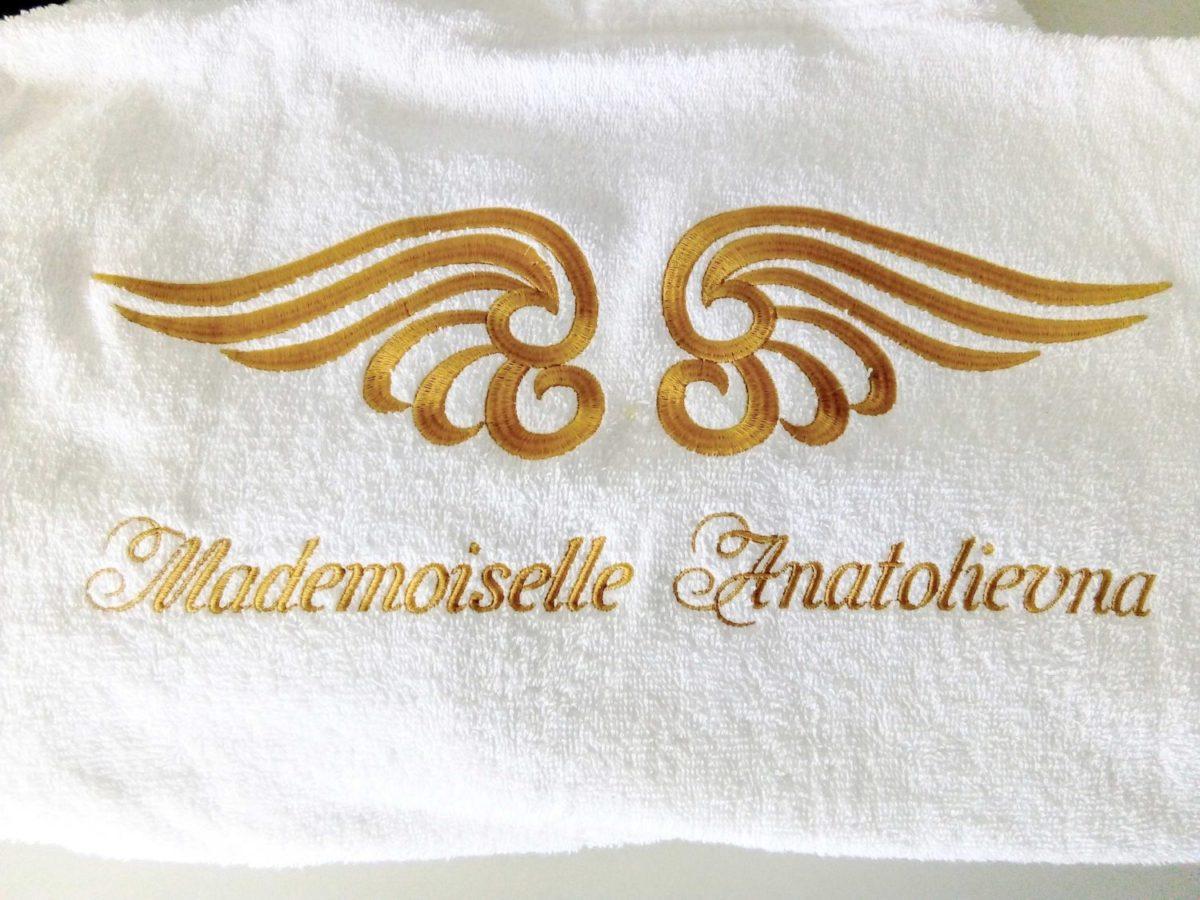 Бродерия - Ангелски крила