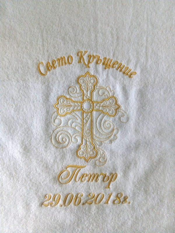Кърпа за кръщене с кръст
