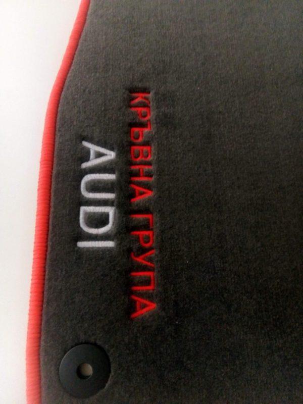 Бродерия върху стелки - Кръвна група Ауди